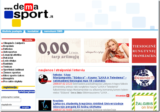 DemaSport